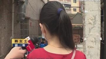 街坊投诉:买小笼包竟意外吃出塑料袋碎片