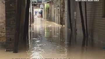 清远:多条村暴雨水淹 数千村民被紧急转移
