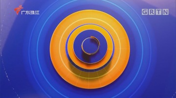 [HD][2020-06-16]今日财经:电商直播成为新的经济增长点 各行业迎来新商业模式