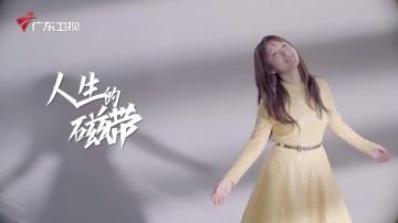 《流淌的歌声》第二季杨钰莹一曲动心弦
