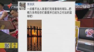 辽宁男篮官宣:郭士强提辞职申请 杨鸣接任教练组组长