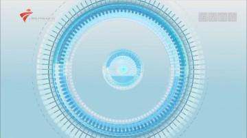 [HD][2020-07-06]财经郎眼:守住钱袋子