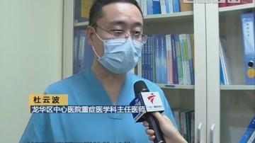 深圳:吃了顿剩菜剩饭 男子住进重症病房