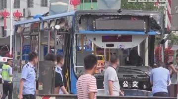 贵州安顺公交车坠湖 司机身份曝光