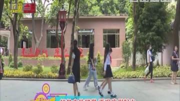 [2020-08-26]南方小记者:红色立体研学 重温广州起义