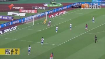 天津泰达继续低迷 青岛黄海取赛季首胜