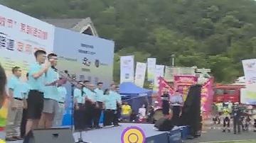 [HD][2020-09-25]南方小记者:南粤古驿道定向大赛封开站激情开跑