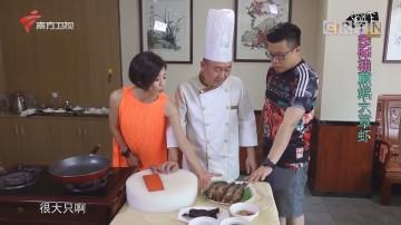 制作菜脯油煎焗大草虾