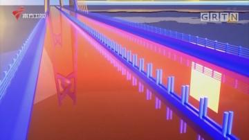 "[HD][2020-10-24]超级大湾区:男子酒驾遇查弃车 躲进民房""演戏"""