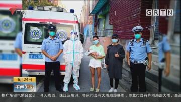 广州:早产儿因疫情与母亲分隔 民警助力团聚