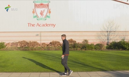 杰拉德以教练身份回归利物浦