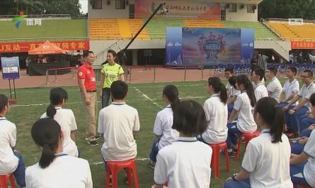 放飞足球梦想 U互动五人足球争霸赛助力校园足球发展