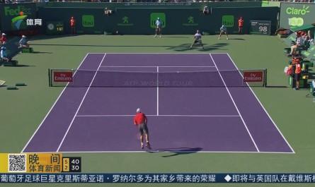 ATP迈阿密公开赛:锦织圭爆冷止步八强