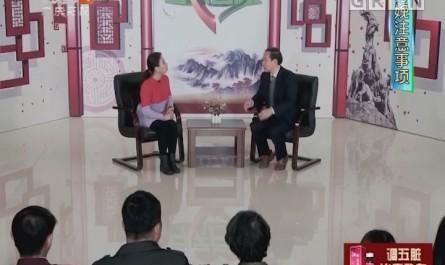 [2017-05-23]百医百顺:孩子迟说话更聪明吗