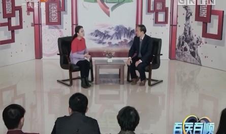 [2017-05-24]百医百顺:小心儿童步态异常