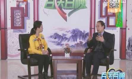 [2017-06-09]百医百顺:认识小儿抽动症