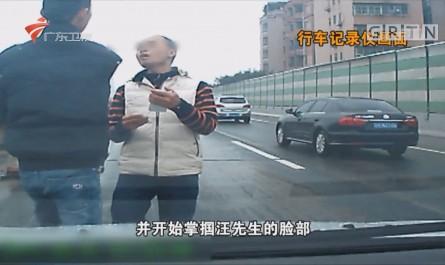 [HD][2017-06-18]南粤警视:开着豪车去碰瓷