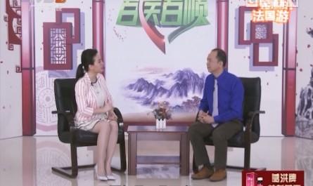 [2017-06-01]百医百顺:中医辨证看肠炎