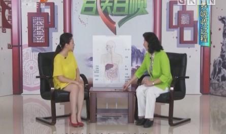 [2017-06-22]百医百顺:为何吃得多长得瘦