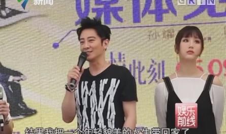 """《此情此刻》6月9日上映 孙耀威收获不一样的""""父女情"""""""