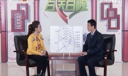 [2017-06-08]百医百顺:孕期便秘怎么办