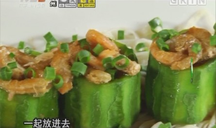 虾米宽面蒸丝瓜