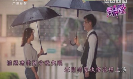 """""""睩音机""""精选金曲——萧桦坚《情非得已》"""