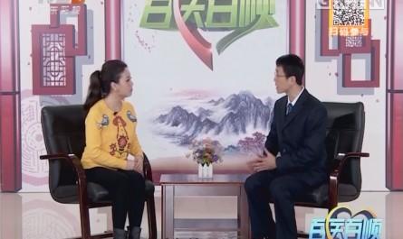[2017-06-06]百医百顺:关注孕期保健