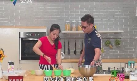 教你制作天然彩虹果蔬蛋糕卷!