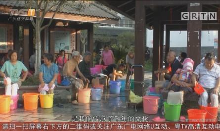 江西——温汤镇