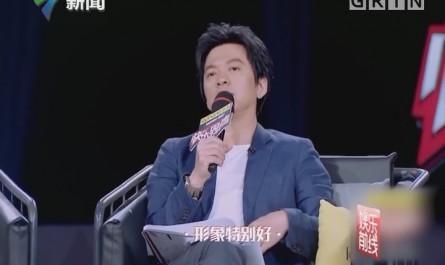 """段子手再次出山!灵魂歌者李健化身""""哈尔滨舞王"""""""