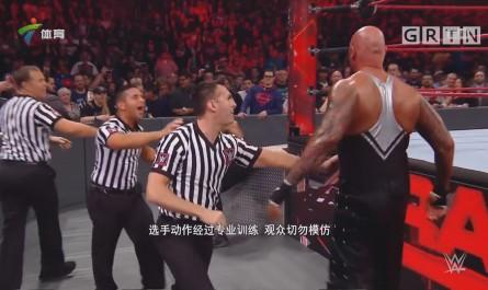 WWE美国职业摔角 女子冠军头衔赛大战在即