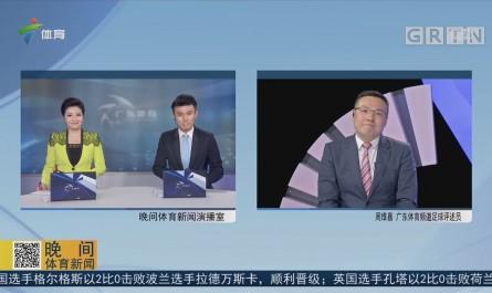 资深评论员点评:上海滩三连客 先易后难?