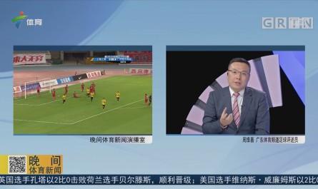 资深评论员点评:斯帅轮换再见奇效 队长刘健收获关键球