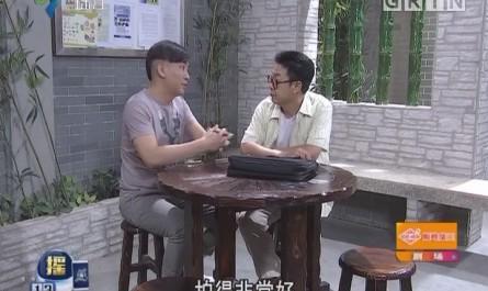 [2017-09-09]外来媳妇本地郎:一部作品的不诞生(上)