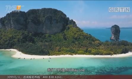 泰国普吉岛——皇帝岛
