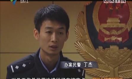 """[2017-11-15]法案追踪:""""血腥""""背后的多角恋"""