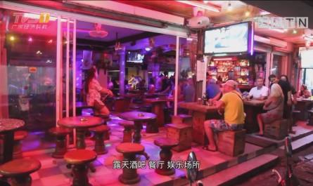 泰国普吉岛——芭东夜市