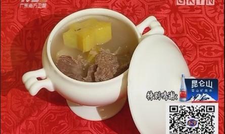 杨桃雪梨煲牛腱子肉汤