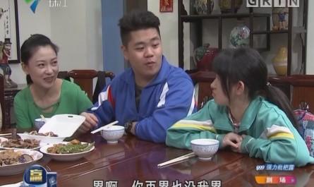 [2017-11-18]外来媳妇本地郎:未来领袖培训速成(上)