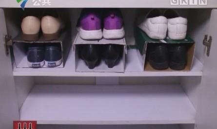 鞋柜放上这个,装多一倍鞋子?