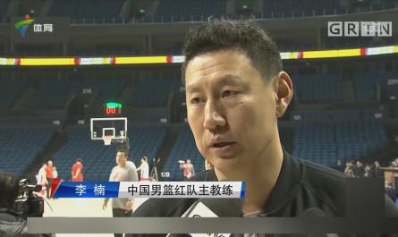中国男篮红队南京备战 今天迎战中国香港队