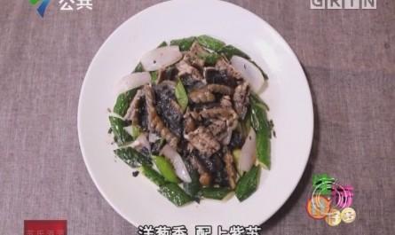 超香的青瓜紫苏炒黄鳝球,让你食欲大增