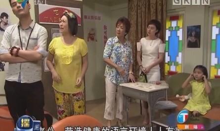 [2017-12-02]外来媳妇本地郎:顺德哥情失嫂意(下)