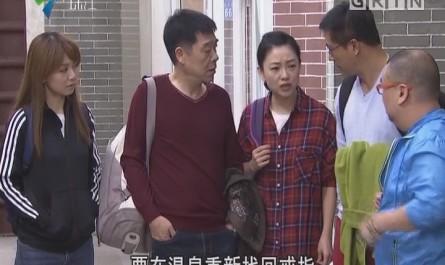 [2017-12-23]外来媳妇本地郎:情满温泉乡(下)