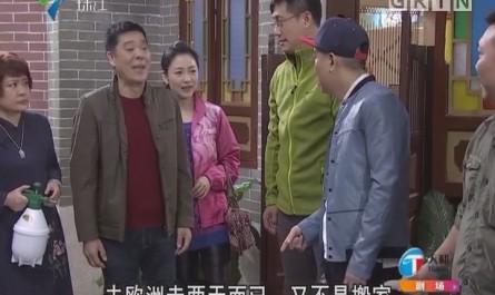 [2017-12-31]外来媳妇本地郎:2018爱你十八(下)