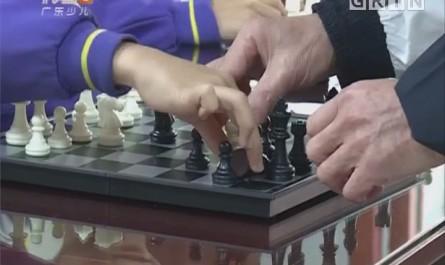 [2017-12-21]南方小记者:国际象棋大师进校园