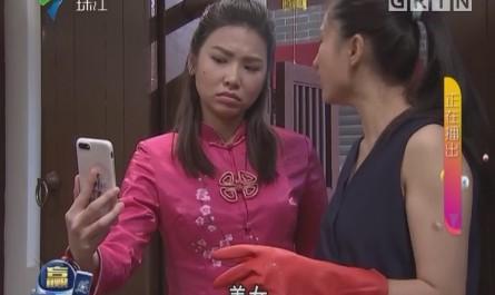 [2017-12-30]外来媳妇本地郎:快递大佬惹烦恼