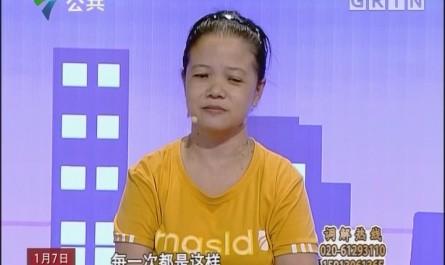 [2018-01-07]和事佬:再婚路上还会一无所有吗?(下)