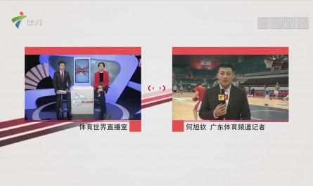 CBA记者现场连线:广州 vs 山东